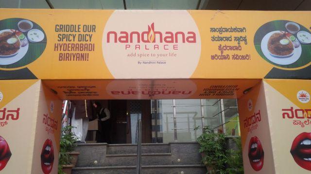 Nandhana.  Yummy!