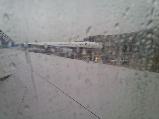 Rain? In London? Go figure!