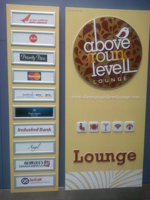 Lounge time!
