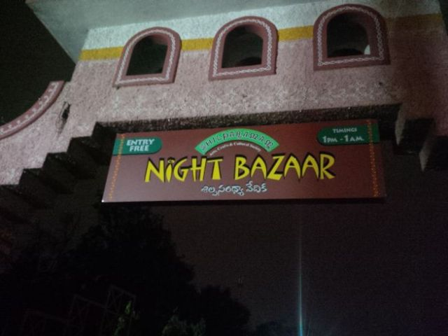 So we turned about 90 degrees and gave our business to the Night Bazaar instead!