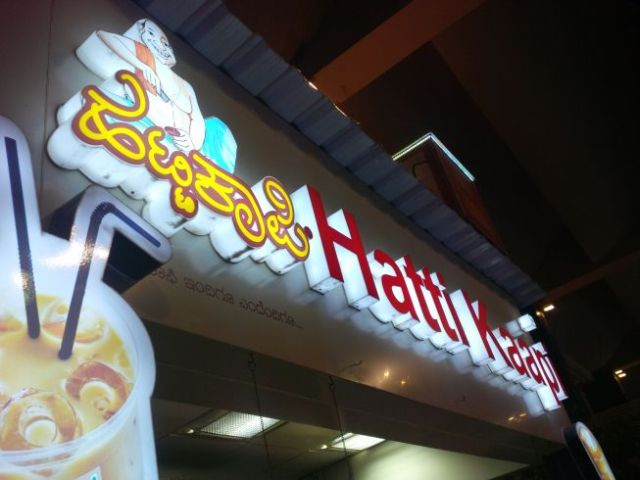 Outside Kempegowda airport. Had a snack from this place.