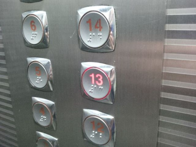 He lives on the 13th floor.