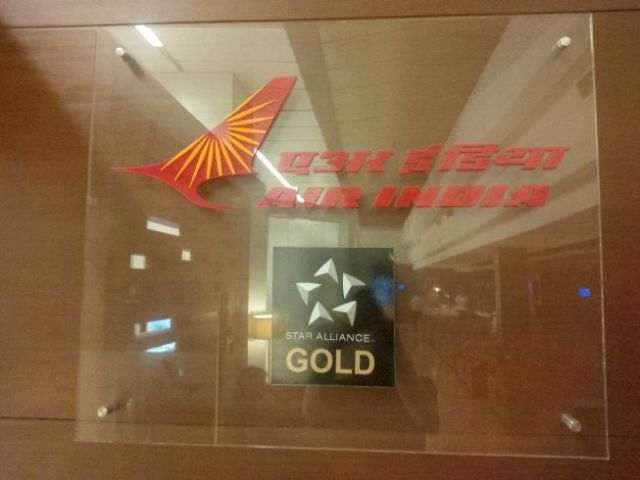 ...the Air India lounge.