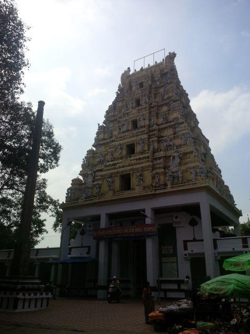 the Bull Temple.
